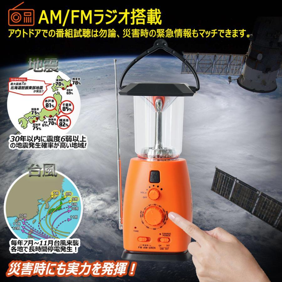 送料無料 ソーラー式ラジオ+手回し充電ランタン LEDランタン 充電式 懐中電灯 4way充電  手回し 停電対策 防災グッズ 豪雨 災害の備えに LS40-F|goodgoods-2|04