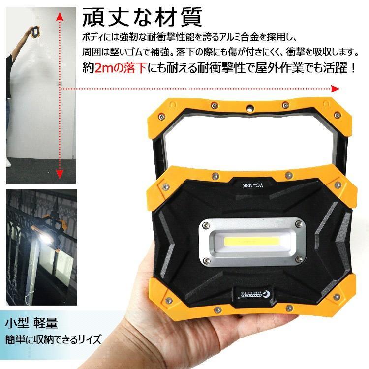 乾電池式 COB LEDライト 10W ランタン 懐中電灯 投光器 マグネット付き 単3乾電池使用 持ち運び便利 アウトドア 防災 停電対策 YC-N3K|goodgoods-2|06