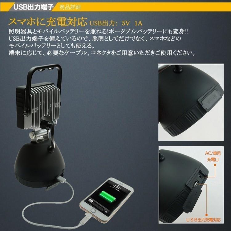 2個セット LED作業灯 充電式 15W ポータブル投光器 マグネット USBポート付き コードレス 4モード 角度調整可能 磁石 防水 夜間作業 YC-5B|goodgoods-2|04