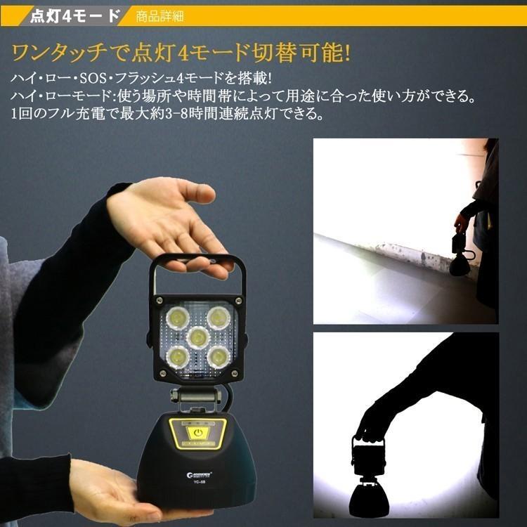 2個セット LED作業灯 充電式 15W ポータブル投光器 マグネット USBポート付き コードレス 4モード 角度調整可能 磁石 防水 夜間作業 YC-5B|goodgoods-2|05