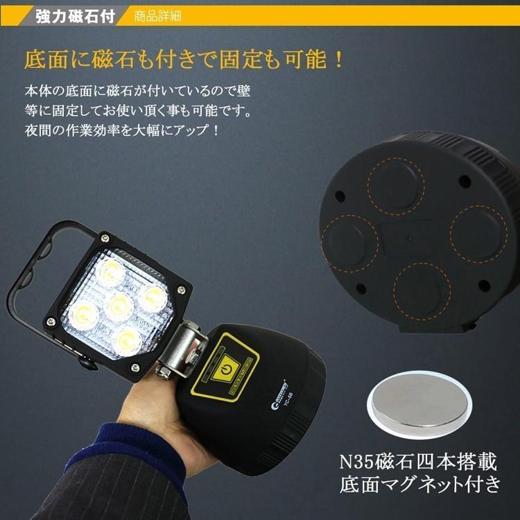 2個セット LED作業灯 充電式 15W ポータブル投光器 マグネット USBポート付き コードレス 4モード 角度調整可能 磁石 防水 夜間作業 YC-5B|goodgoods-2|06