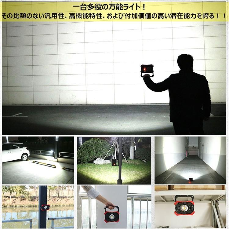 led投光器 充電式 30w 3600lm ポータブル 強力マグネット付き ledライト スマホ充電対応 防水 現場工事 YC-N8X 実用新案登録|goodgoods-2|08