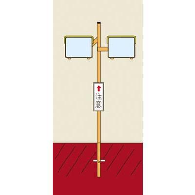 [代引不可] 緑十字 カーブミラー・角型2面鏡 600×800mm 埋込ポール付 アクリル製 【277040】
