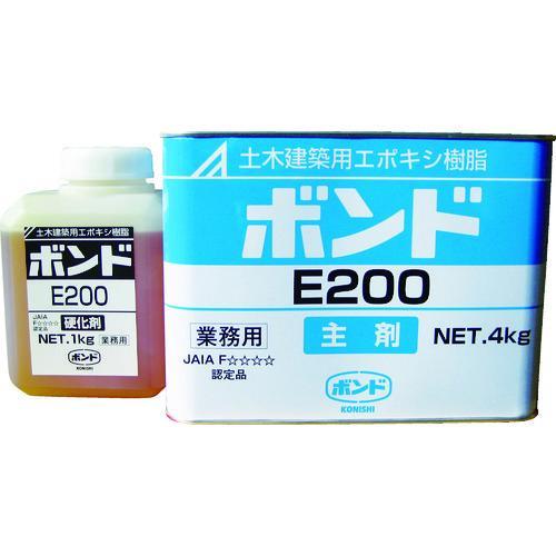 コニシ E200 エポキシ樹脂接着剤 5kgセット [45710]