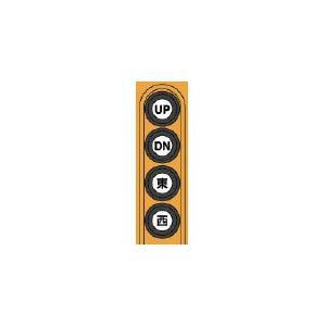 [代引不可] 象印 三相200Vファイバーホイスト150KG 4点押ボタン 【BECMK1550】