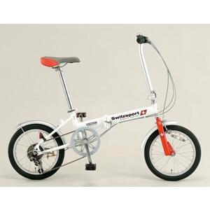 ESCO16インチ 折畳み式自転車[EA986Y-12A]