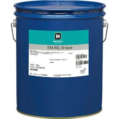 [代引不可] モリコート 樹脂・ゴム部品用 EM−60Lグリース 15kg 【EM60L15】