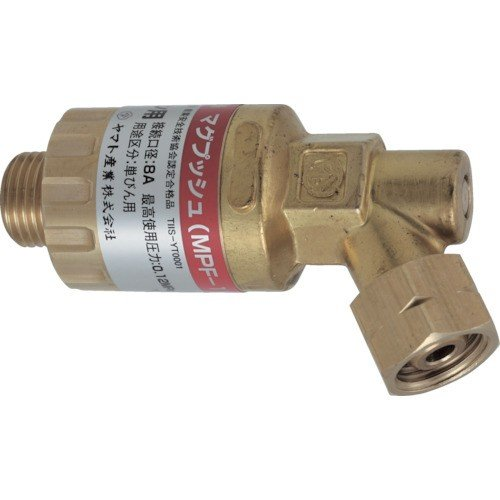 ヤマト マグプッシュ(乾式安全器)エチレン・プロパン・メタン用 [MPF2]