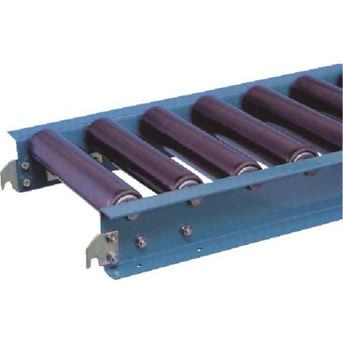 三鈴 スチールローラコンベヤMS60B型 径60.5×2.8T幅600 3M <MS60B601030>