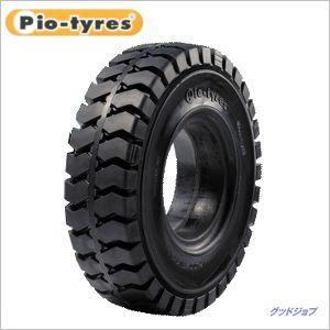 [代引不可] PIOタイヤ フォークリフト用ノーパンクタイヤPIOSolid-BK-10.00-20(受注生産)