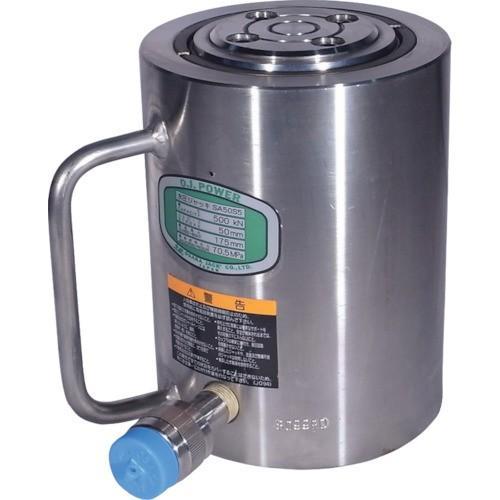 OJ 水圧ジャッキ [SA50S5]