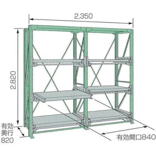 [代引不可] KDS スライドラックSSR10−2809−3FTR 【SSR1028093FTR】