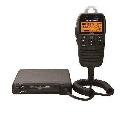 [代引不可] スタンダード デジタル・アナログデュアルモード簡易無線機 【VXD4500V】