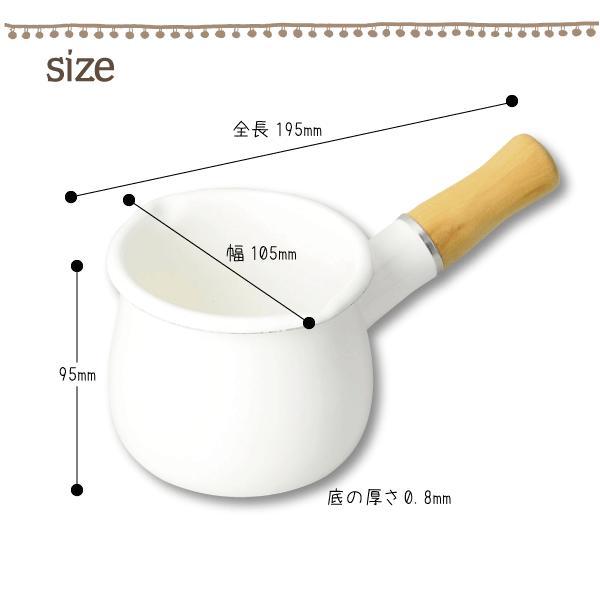 ホーロー製 ミルクパン 10cm blan kitchen ブランキッチン ホワイト ミニ 片手鍋 HB-3676|goodlifeshop|04