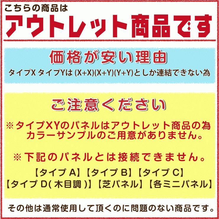 アウトレット】人工木 ウッドパネル タイプX タイプY 【30枚】【1枚 ...