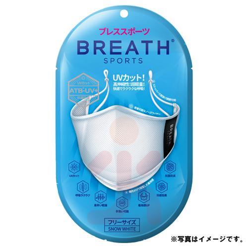メーカー直営店 スポーツマスク BREATH SPORTS MASK ブレス スポーツマスク 1袋(1枚入り)ATB-UV+使用 夏用マスク ブレスマスク goodmall-japan