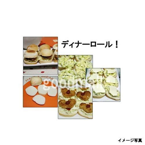 【クール便】【冷凍】■コストコ■【DINNER ROLL】ディナーロール 36個入り■goodmall_costcoベーカリー■ goodmall-japan 02