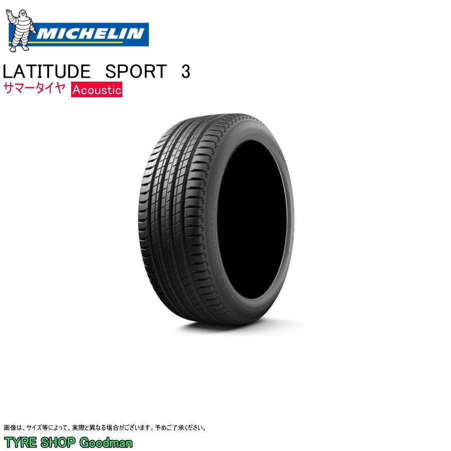 235//55R19 105V Yokohama Geolander G055 Radial Tire