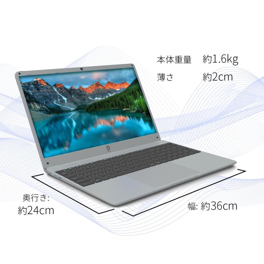 新品 ノートパソコン 15.6インチ Office2019インストール済 SSD256GB メモリ8GB Windows10Pro  WEBカメラ 軽量 格安 送料込 NK-3450B 即日発送|goodmobile|03