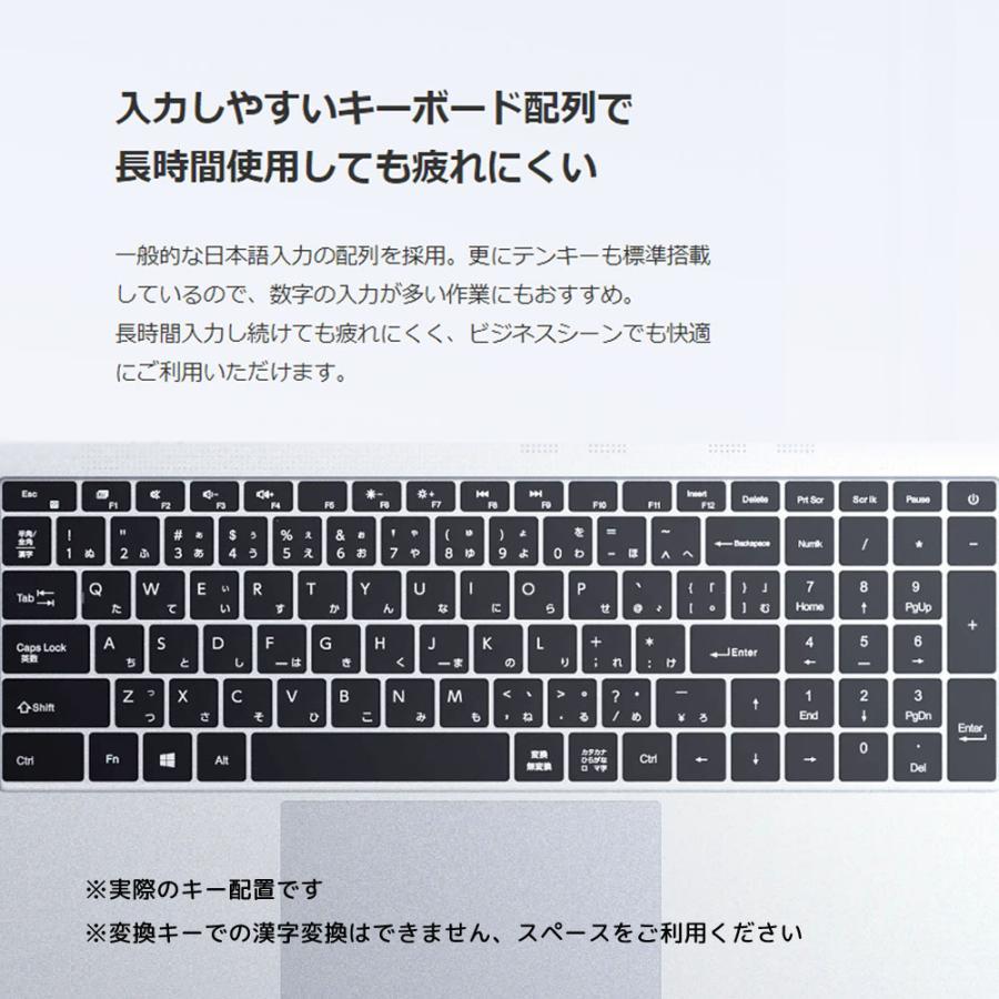 新品 ノートパソコン 15.6インチ Office2019インストール済 SSD256GB メモリ8GB Windows10Pro  WEBカメラ 軽量 格安 送料込 NK-3450B 即日発送|goodmobile|04