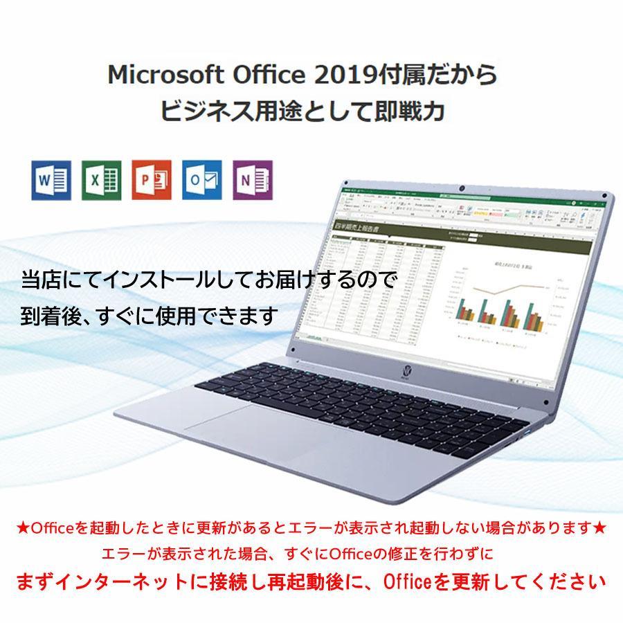 新品 ノートパソコン 15.6インチ Office2019インストール済 SSD256GB メモリ8GB Windows10Pro  WEBカメラ 軽量 格安 送料込 NK-3450B 即日発送|goodmobile|05