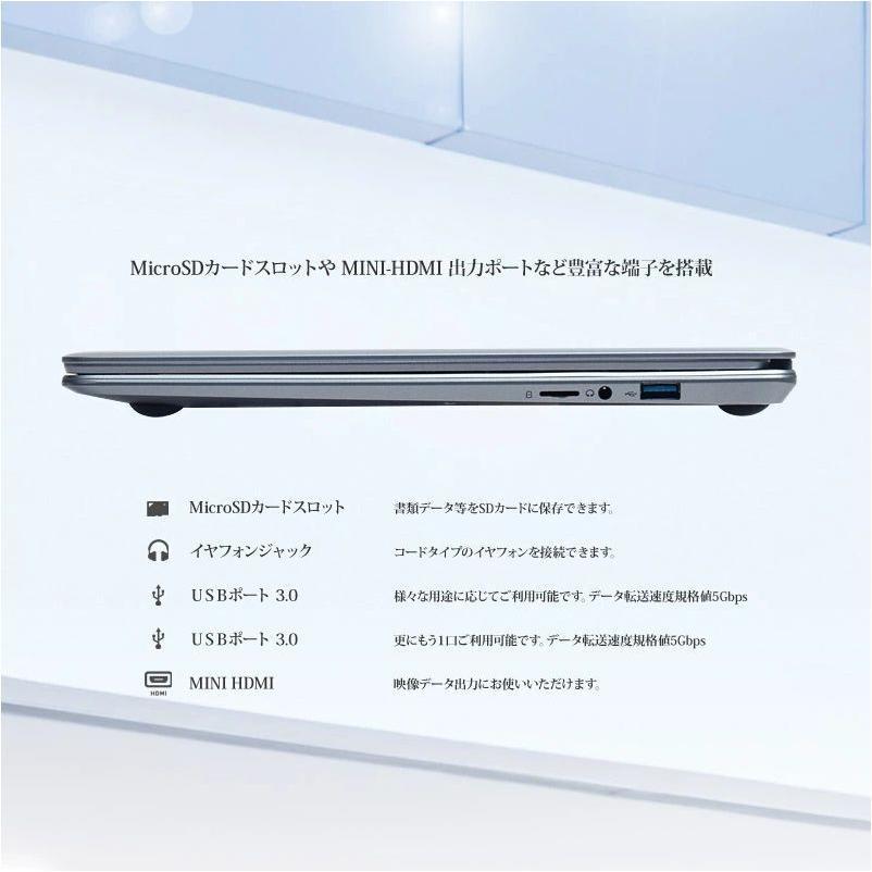 新品 ノートパソコン 15.6インチ Office2019インストール済 SSD256GB メモリ8GB Windows10Pro  WEBカメラ 軽量 格安 送料込 NK-3450B 即日発送|goodmobile|06