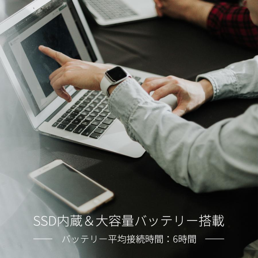 新品 ノートパソコン 15.6インチ Office2019インストール済 SSD256GB メモリ8GB Windows10Pro  WEBカメラ 軽量 格安 送料込 NK-3450B 即日発送|goodmobile|07