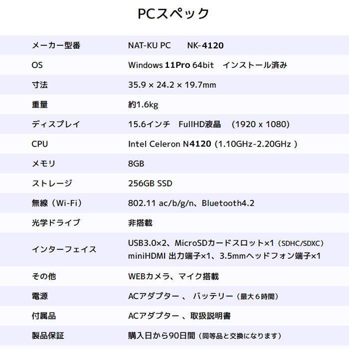 新品 ノートパソコン 15.6インチ Office2019インストール済 SSD256GB メモリ8GB Windows10Pro  WEBカメラ 軽量 格安 送料込 NK-3450B 即日発送|goodmobile|08