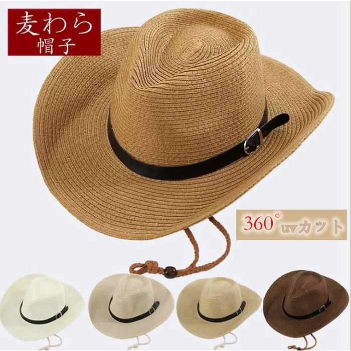 バーゲンセール 麦わら帽子 メンズ レディース 農作業 一部即納 帽子 ストローハット UV対策 代引不可 新登場 日よけ つば広 ガーデニング ゴルフ 釣り