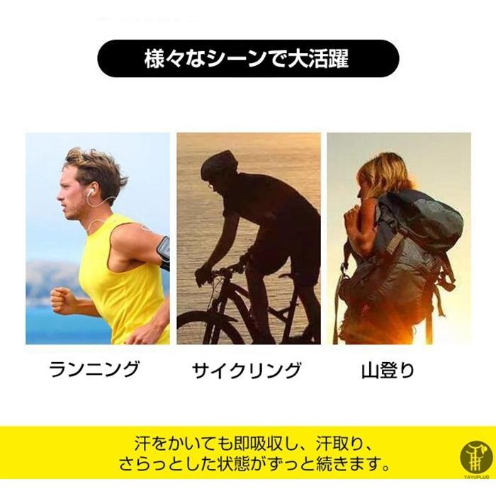 インナーキャップ ビーニー スカルキャップ 2枚組 吸汗速乾 医療用帽子 ヘルメット 軽量 スポーツ サイクリング 自転車 野球 ランニング 代引不可 goodplus 06
