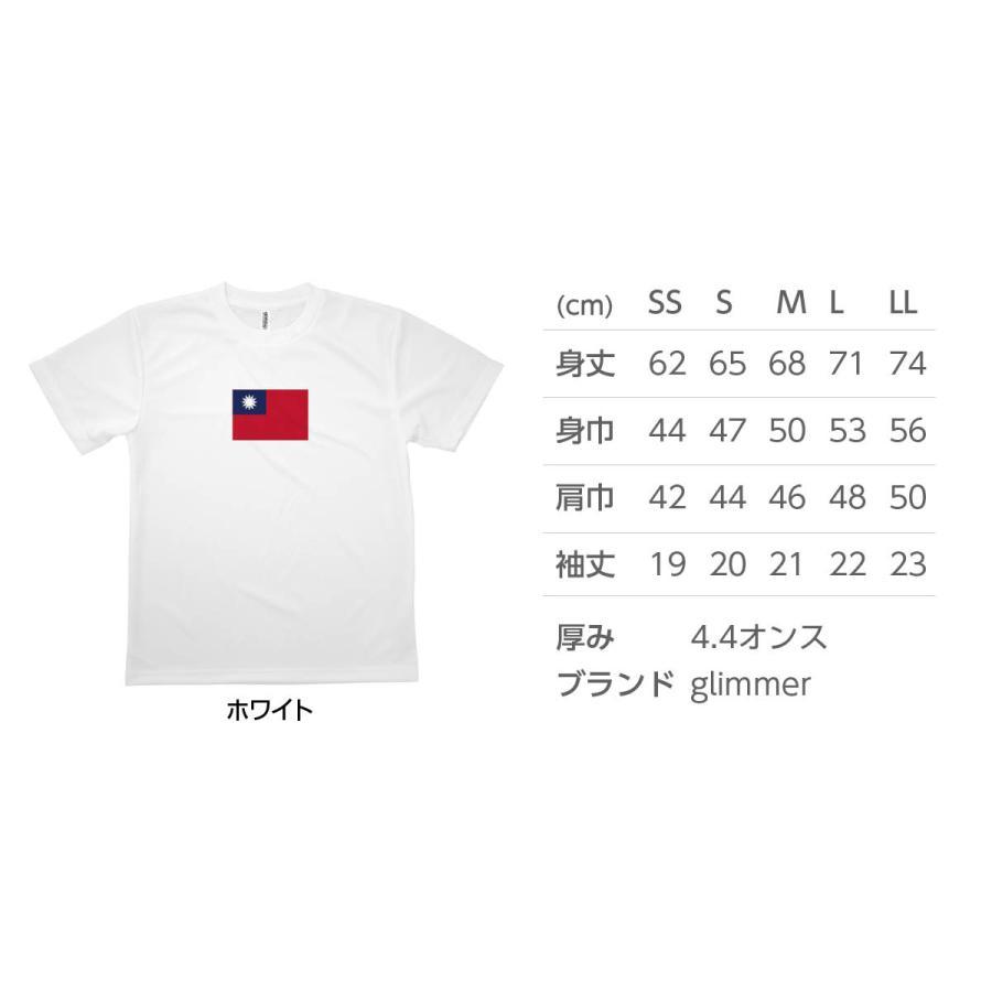 Tシャツ 台湾 国旗|goods-pro|03