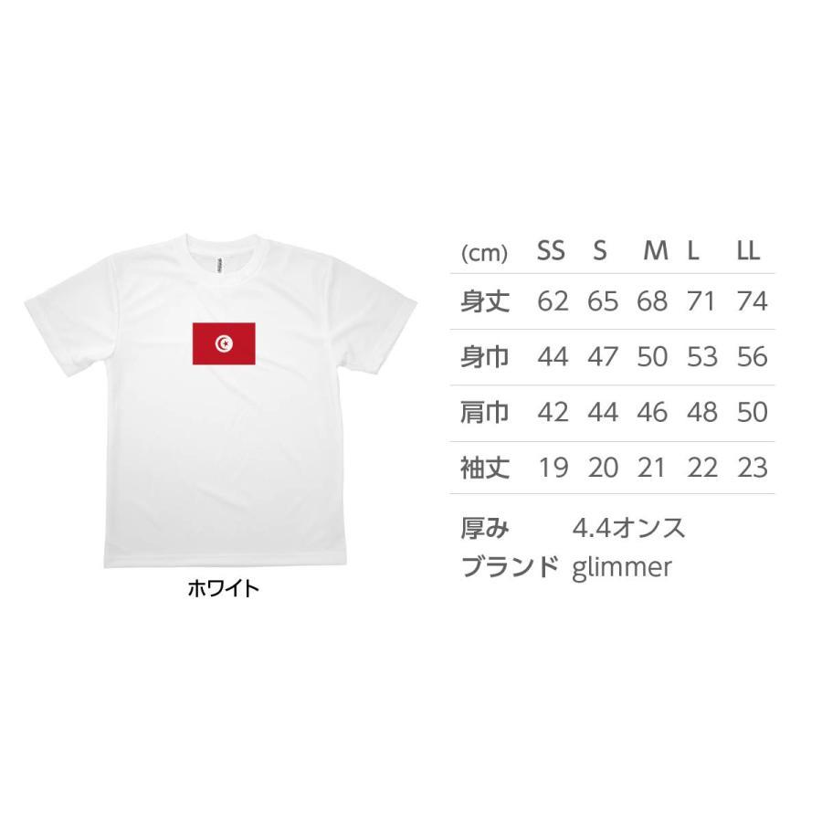 Tシャツ チュニジア共和国 国旗|goods-pro|03