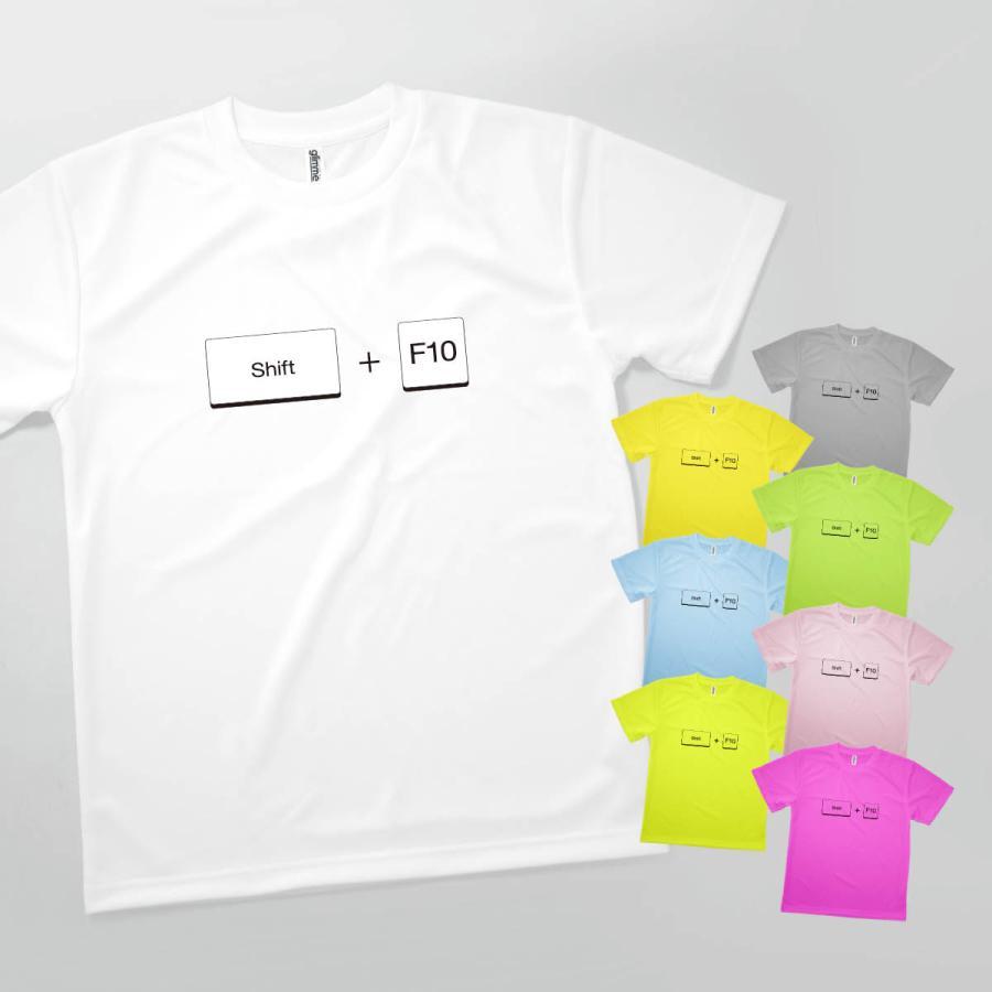 Tシャツ Shift+F10 ショートカット|goods-pro