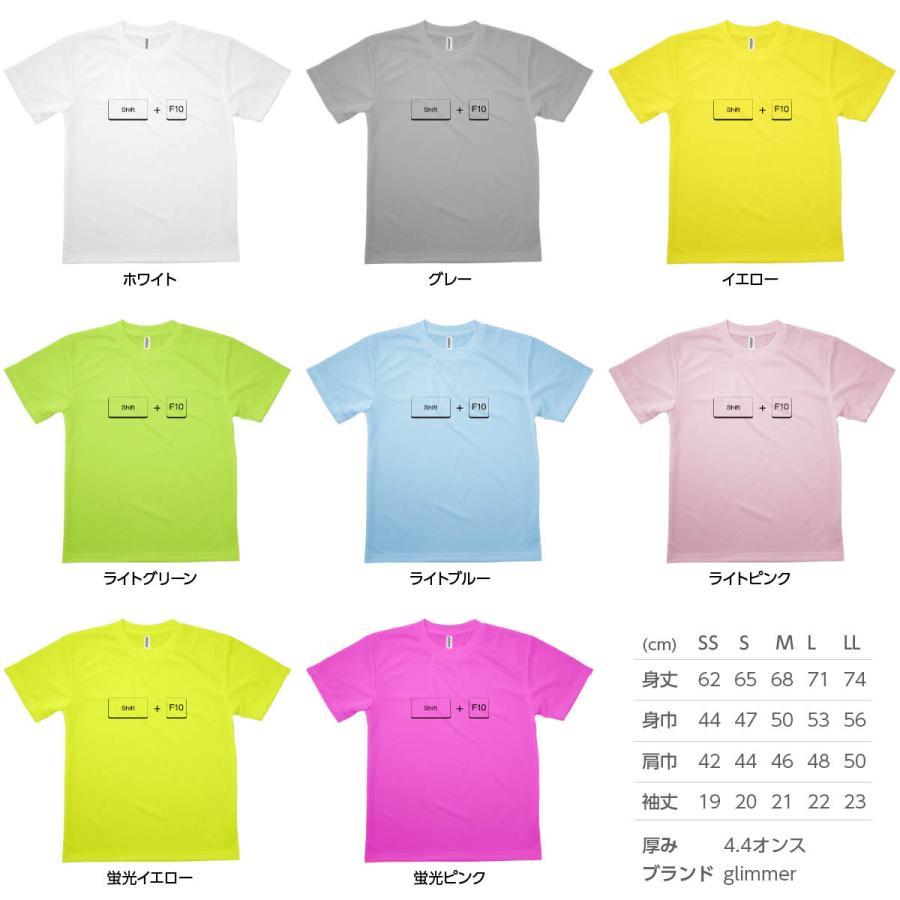 Tシャツ Shift+F10 ショートカット|goods-pro|03