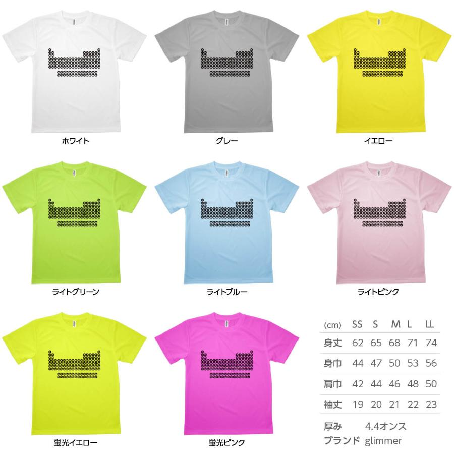 Tシャツ 元素記号|goods-pro|03
