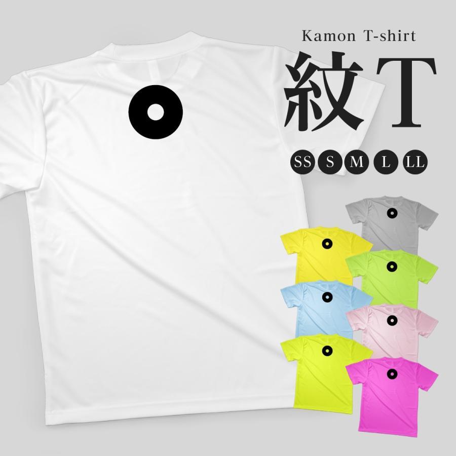 Tシャツ 蛇の目|goods-pro