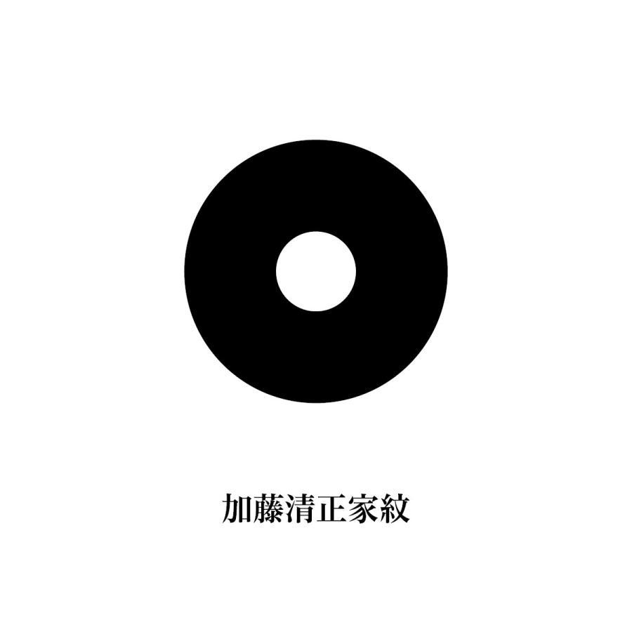 Tシャツ 蛇の目|goods-pro|02