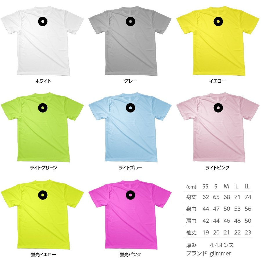 Tシャツ 蛇の目|goods-pro|03