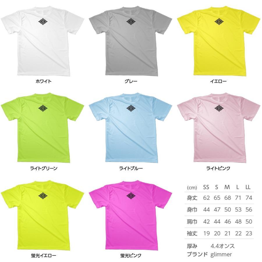 Tシャツ 大内菱 goods-pro 03