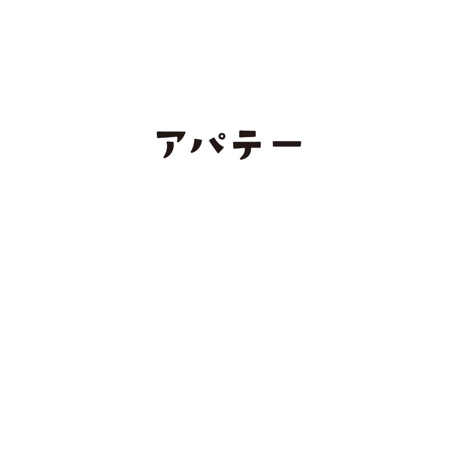 Tシャツ アパテー ギリシャ神話|goods-pro|02