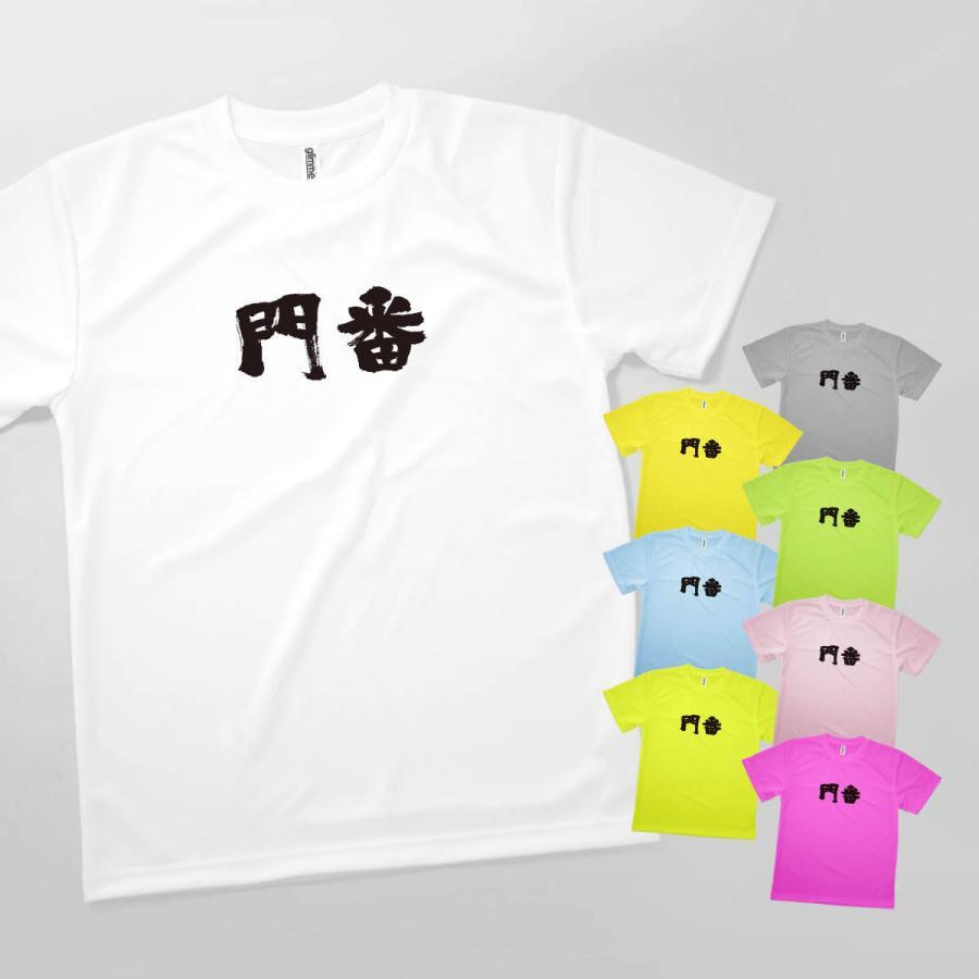 Tシャツ 門番 異名|goods-pro
