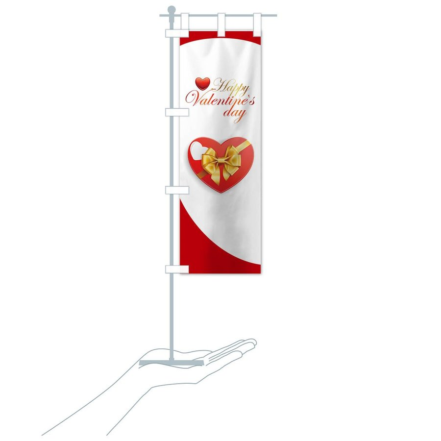 のぼり旗 バレンタイン|goods-pro|16