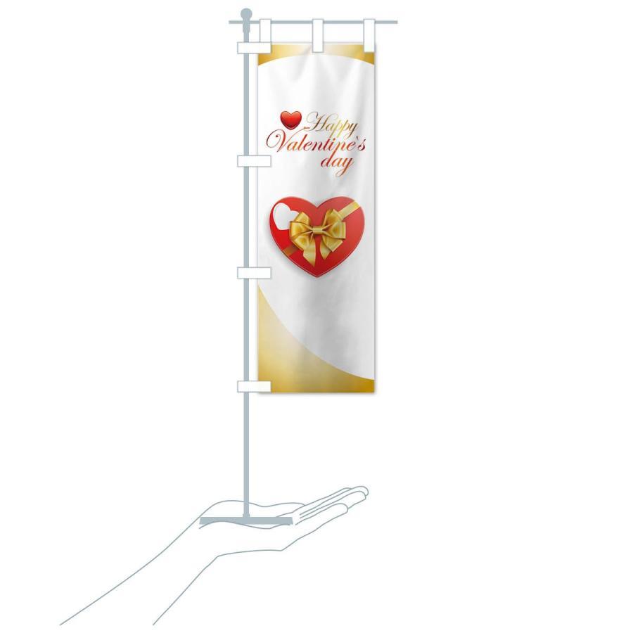 のぼり旗 バレンタイン|goods-pro|19