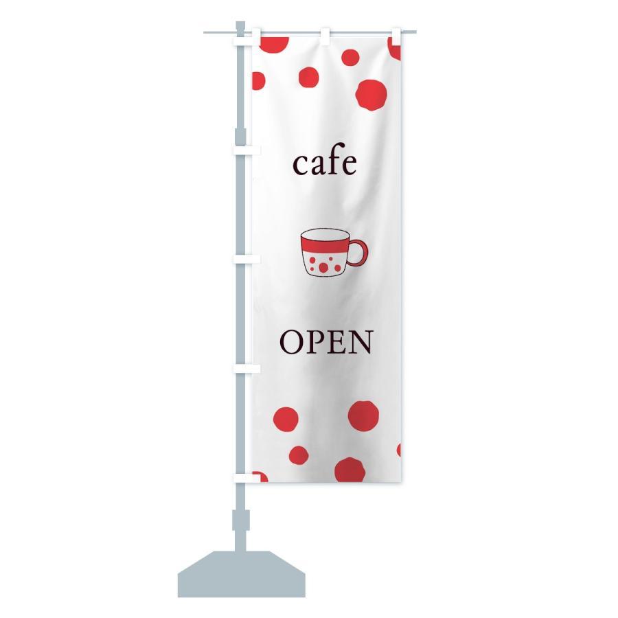 のぼり旗 カフェオープン|goods-pro|13