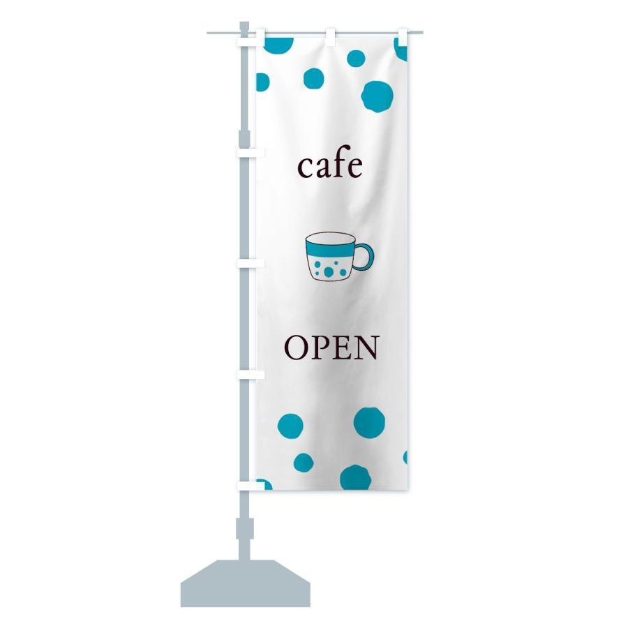 のぼり旗 カフェオープン|goods-pro|14