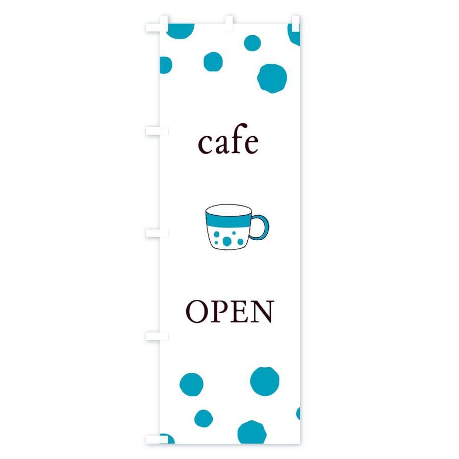 のぼり旗 カフェオープン|goods-pro|03