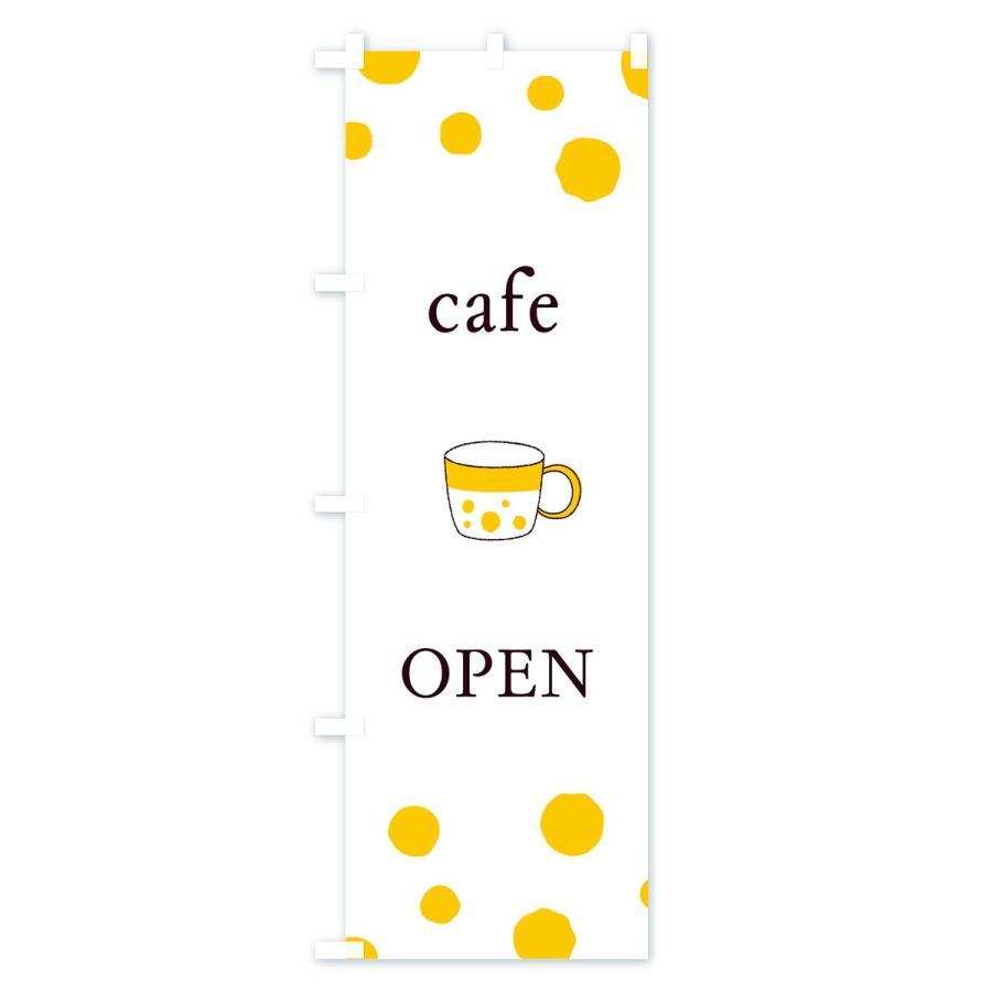のぼり旗 カフェオープン|goods-pro|04