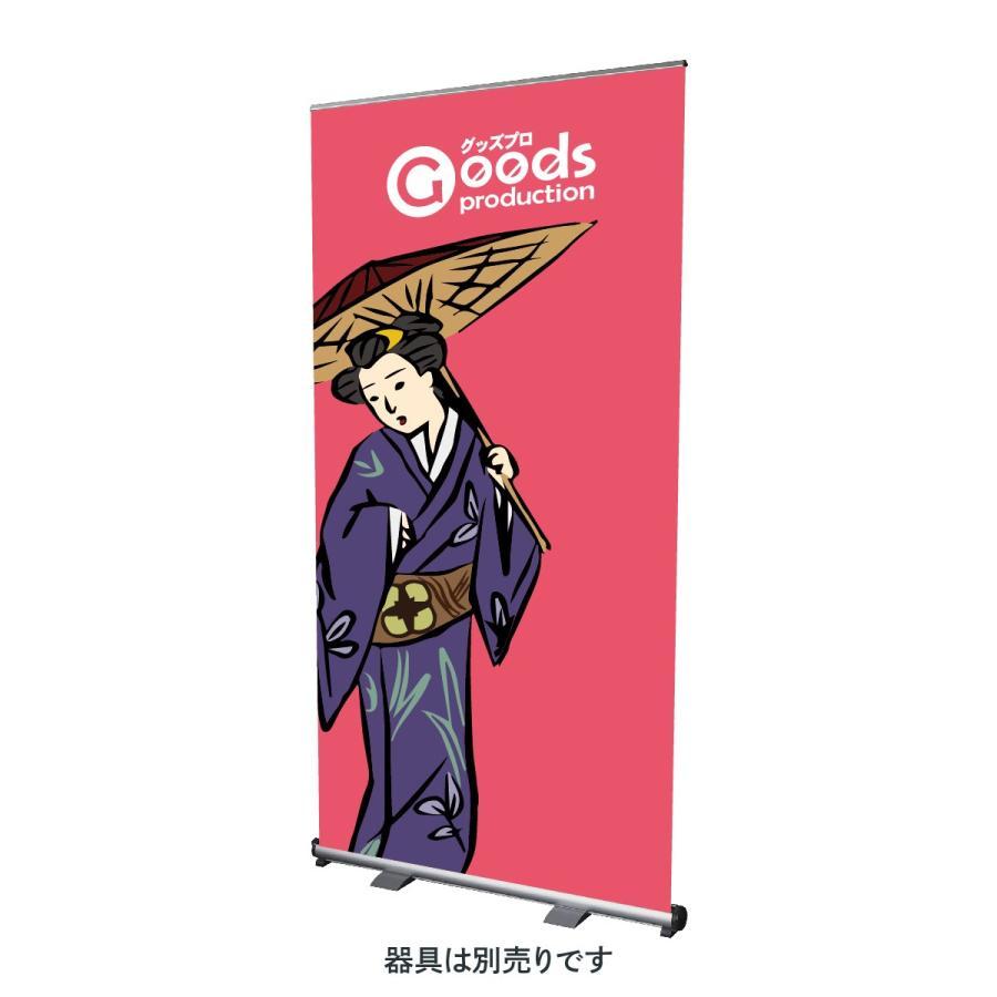 ロールスクリーンバナー w1200専用メディア|goods-pro|04