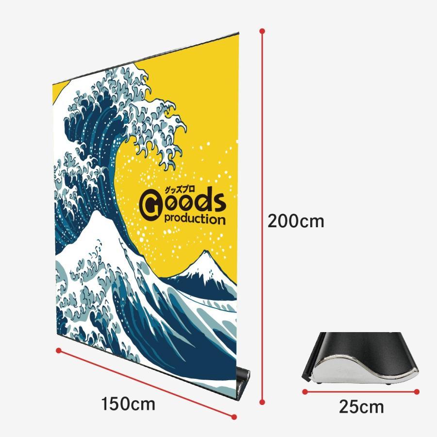 ホエールロールスクリーンバナー150|goods-pro|02