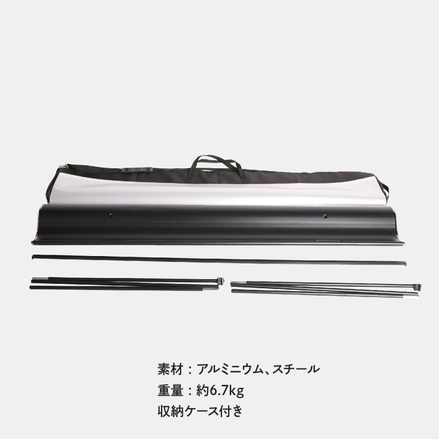 ホエールロールスクリーンバナー150|goods-pro|04